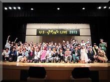 Live-2013.jpg