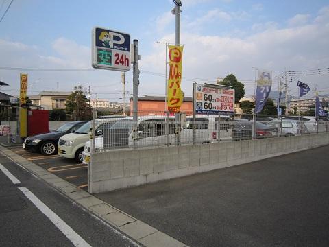 parktimeprince.jpg