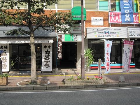 sepiahino-3.jpg